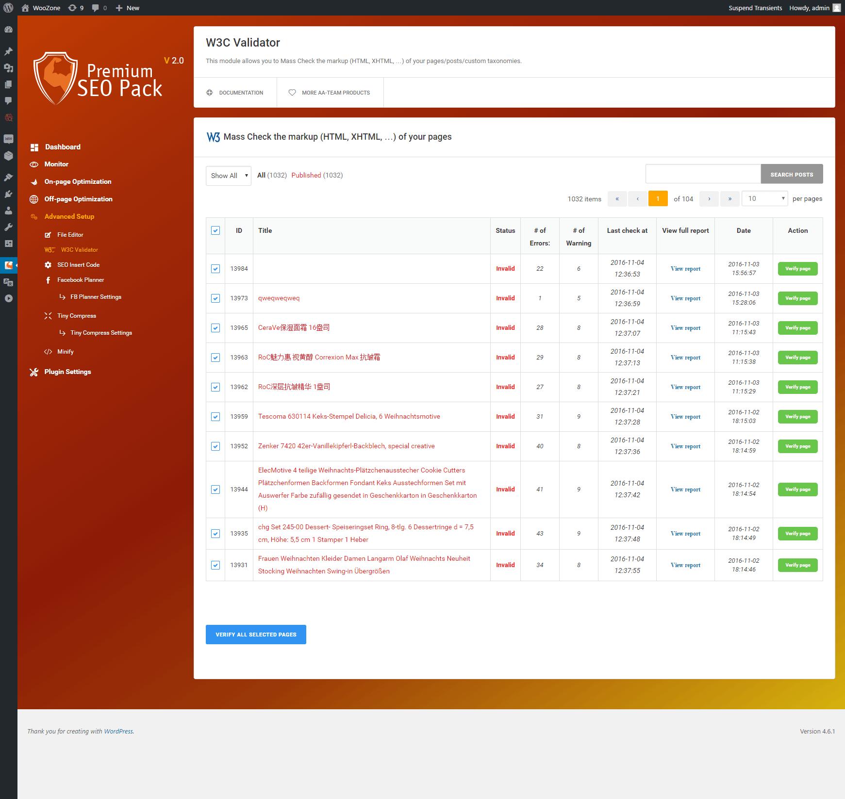 17_advancedsetw3cvalidator