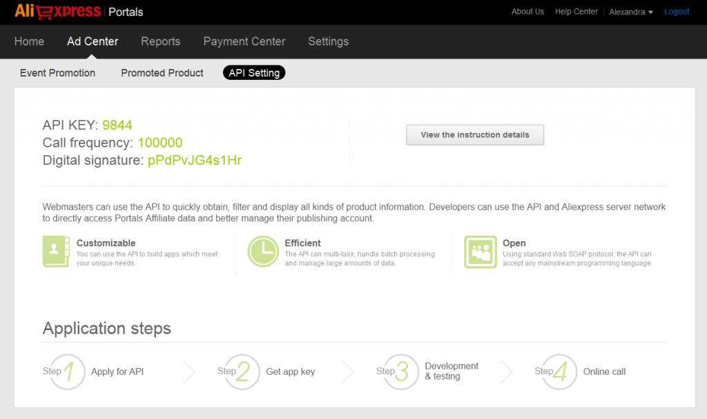 API-settings