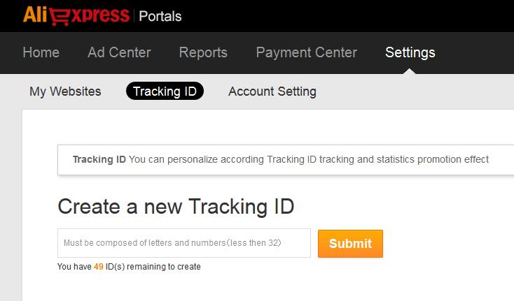 create-tracking-id